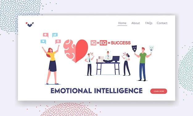 Sjabloon voor bestemmingspagina voor emotionele intelligentie. iq en eq-concept. personages tonen empathie, communicatieve vaardigheden, redeneren en overtuigen, mensen communiceren met elkaar. cartoon vectorillustratie