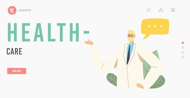 Sjabloon voor bestemmingspagina voor gezondheidszorg. dokter mannelijk personage in medische mantel met tekstballon. ziekenhuispersoneel in kliniek, geneeskundeberoep, beroep, gezondheidszorg. cartoon mensen vectorillustratie