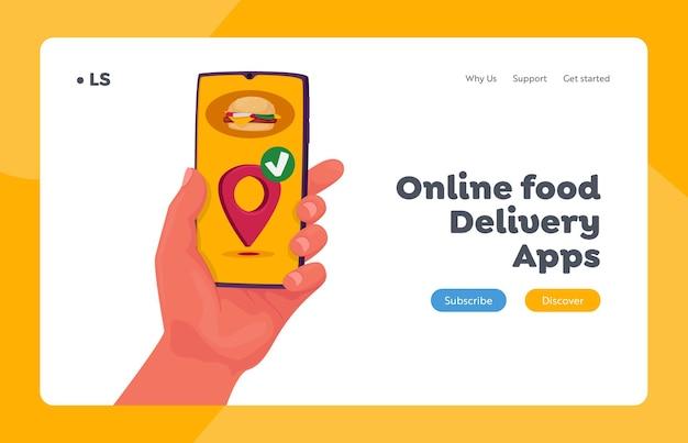 Sjabloon voor bestemmingspagina voor snelle koerierservice. app voor het bezorgen van eten in mobiele telefoon. restaurant online bestellen