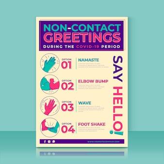 Sjabloon voor contactloze groeten poster