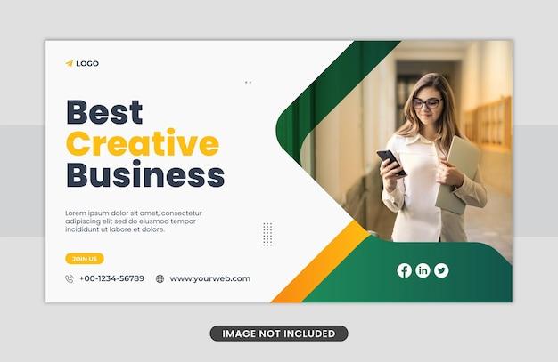 Sjabloon voor creatieve marketing zakelijke webbanner