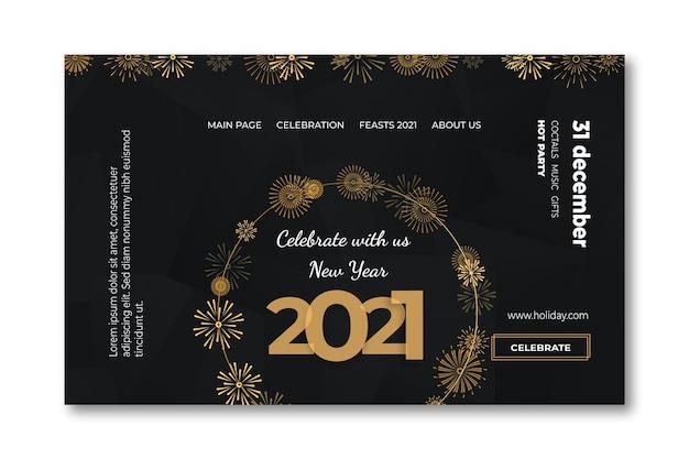 Sjabloon voor de bestemmingspagina van het nieuwe jaar 2021 Premium Vector
