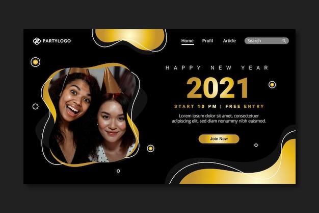 Sjabloon voor de bestemmingspagina van het nieuwe jaar 2021 Gratis Vector