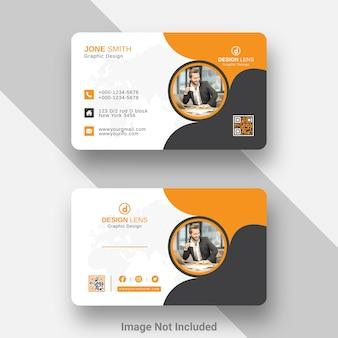 Sjabloon voor digitaal zakelijk bewerkbaar visitekaartje