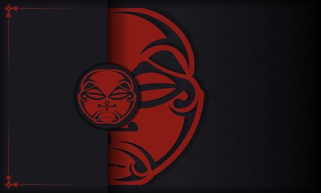 Sjabloon voor een afdrukbaar ontwerp van een ansichtkaart met een gezicht in ornamenten in polizeniaanse stijl. zwarte banner met masker van de goden ornamenten