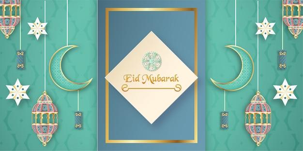 Sjabloon voor eid mubarak met groene en gouden kleurtint. 3d-vectorillustratie in papier knippen en ambacht voor islamitische wenskaart