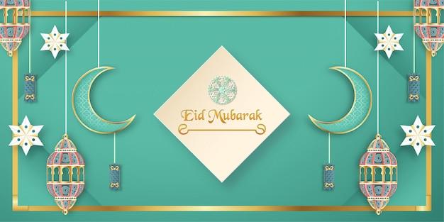 Sjabloon voor eid mubarak op groen en goud
