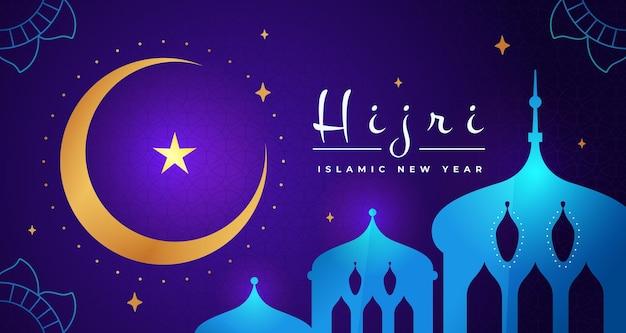 Sjabloon voor gradiënt islamitisch nieuwjaar horizontale banner