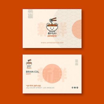Sjabloon voor japans restaurant horizontale visitekaartjes
