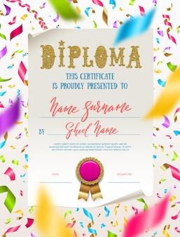 Sjabloon voor kinderen certificaat of diploma met veelkleurige confetti.