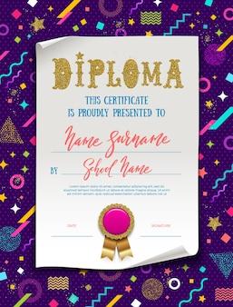 Sjabloon voor kinderen veelkleurige certificaat of diploma.