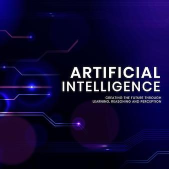 Sjabloon voor kunstmatige intelligentietechnologie met digitale achtergrond