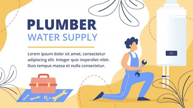 Sjabloon voor loodgieterswerk platte vector advertentie banner