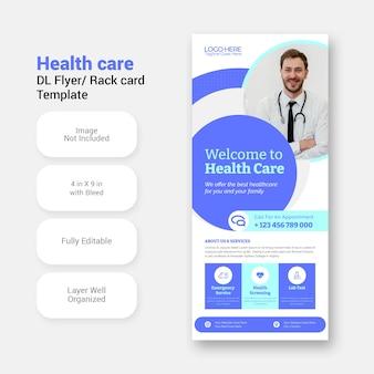 Sjabloon voor medische gezondheidszorg ziekenhuis arts kliniek folder