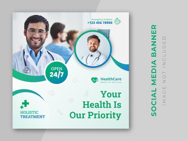 Sjabloon voor medische sociale media