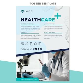 Sjabloon voor medische zorgposter met plat ontwerp
