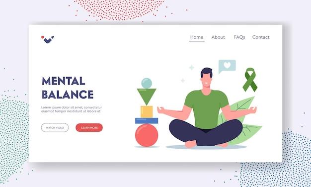 Sjabloon voor mentale balans landingspagina. man doet yoga met evenwichtige figuren piramide. mannelijk karakter mediteren in lotus pose, zelfbeheersing, gezonde levensstijl, harmonie. cartoon vectorillustratie