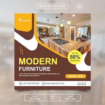 Sjabloon voor meubelontwerp instagram post vierkante banner