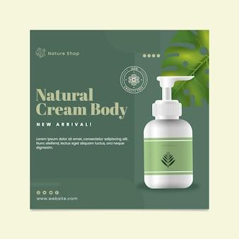 Sjabloon voor natuurlijke cosmetische vierkante flyer