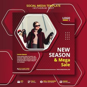 Sjabloon voor nieuw seizoen en mega-uitverkoop mode social media-post