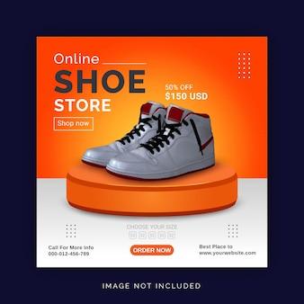 Sjabloon voor online schoenenwinkel sociale media instagram-advertentiebanner