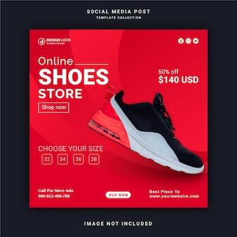 Sjabloon voor online schoenenwinkel voor sociale media