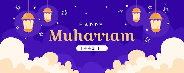 Sjabloon voor plat islamitisch nieuwjaar horizontaal spandoek