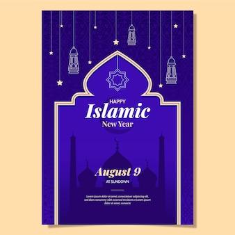 Sjabloon voor plat islamitisch nieuwjaar verticale poster