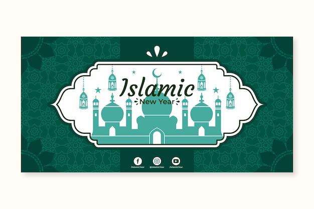 Sjabloon voor plat islamitisch nieuwjaarsbanner