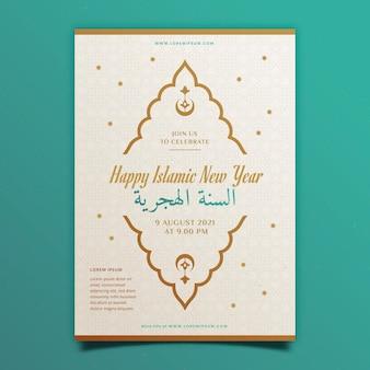 Sjabloon voor plat verticaal islamitisch nieuwjaarsaffiche