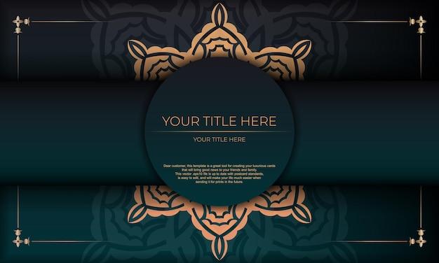 Sjabloon voor print ontwerp uitnodigingskaart met vintage ornament. donkergroene achtergrond met luxe vintage ornamenten en plaats voor uw ontwerp.