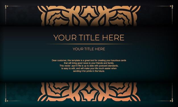 Sjabloon voor print ontwerp uitnodigingskaart met vintage patronen. donkergroene sjabloonbanner met luxe ornamenten en plaats onder de tekst.