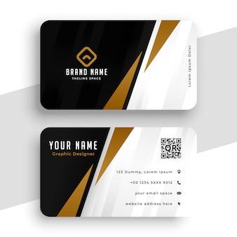 Sjabloon voor professionele moderne zakelijke identiteitskaart