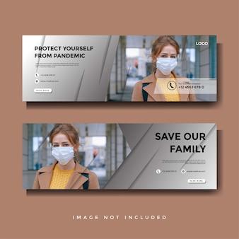 Sjabloon voor promotie van gezondheidszorg en medische spandoek