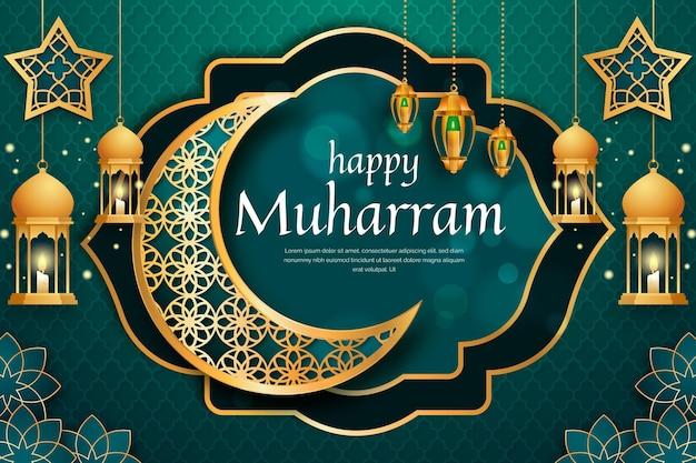 Sjabloon voor realistische muharram-banner