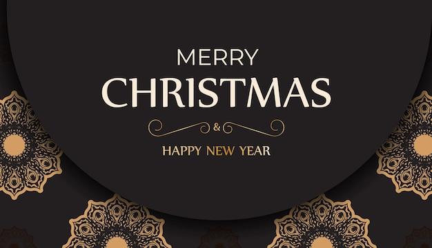 Sjabloon voor spandoek gelukkig nieuwjaar en merry christmas witte kleur met winter patroon.