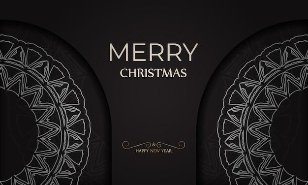 Sjabloon voor spandoek gelukkig nieuwjaar en vrolijk kerstfeest in zwarte kleur met wit patroon.