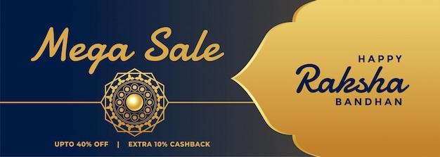 Sjabloon voor spandoek gouden raksha bandhan verkoop