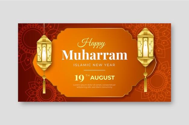 Sjabloon voor spandoek met gradiënt islamitisch nieuwjaar