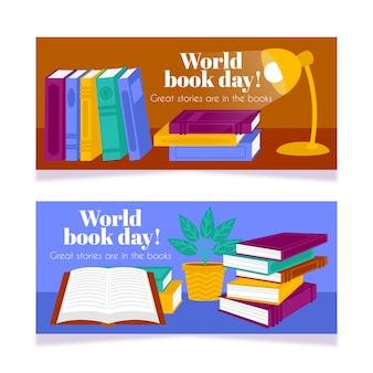 Sjabloon voor spandoek met wereld boek dag thema