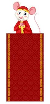 Sjabloon voor spandoek met witte rat in chinees kostuum