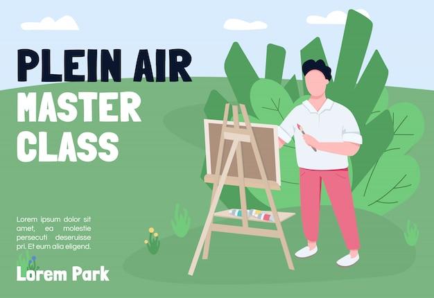 Sjabloon voor spandoek plein air masterclass. brochure, poster conceptontwerp met stripfiguren.
