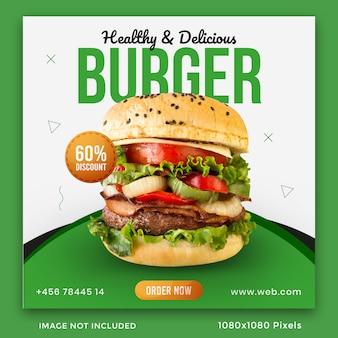 Sjabloon voor spandoek sociale media van hamburger eten