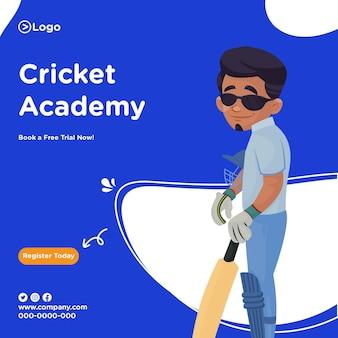 Sjabloon voor spandoek van cricket academy