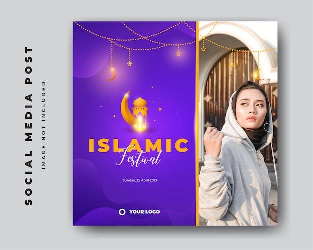 Sjabloon voor spandoek van islamitische festival sociale media