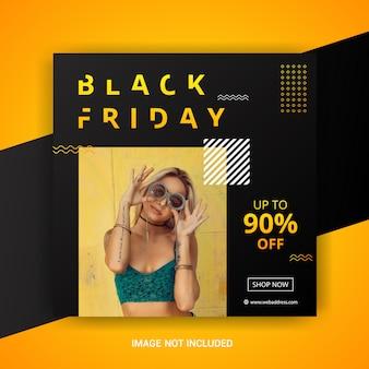 Sjabloon voor spandoek van zwarte vrijdag vierkante verkoop voor winkels