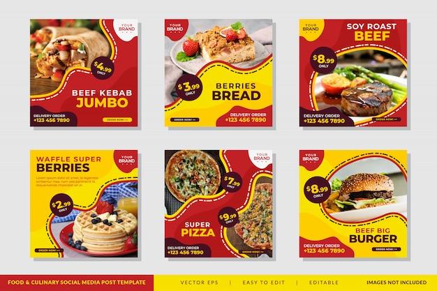 Sjabloon voor spandoek vierkante of flyer met voedsel en culinaire thema voor restaurants