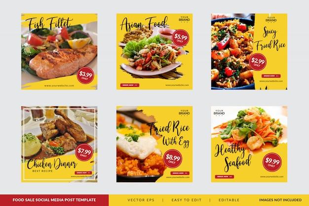Sjabloon voor spandoek vierkante set met voedsel thema voor restaurants