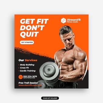 Sjabloon voor spandoek voor fitness sociale media premium vector