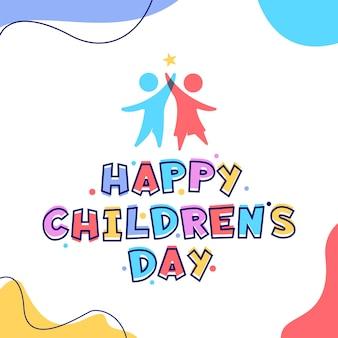 Sjabloon voor spandoek voor gelukkige kinderen